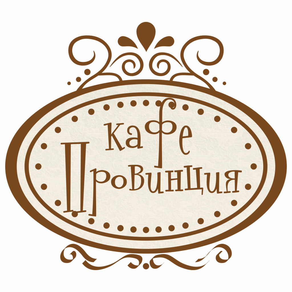 Кафе Провинция