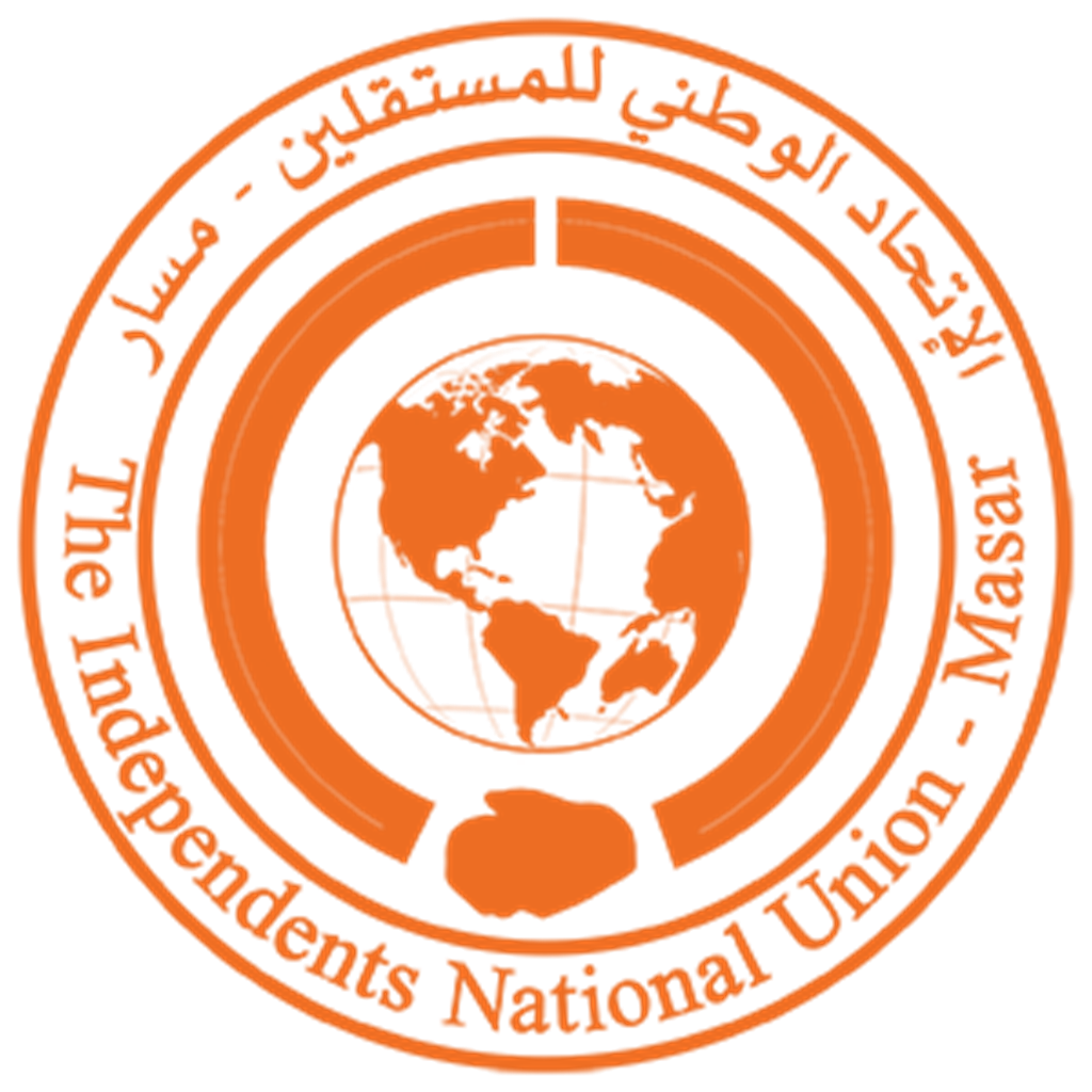 الاتحاد الوطني للمستقلين مسار