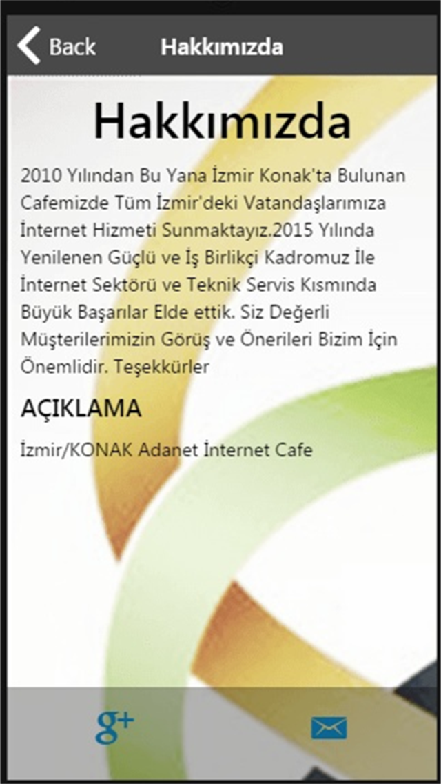 Adanet