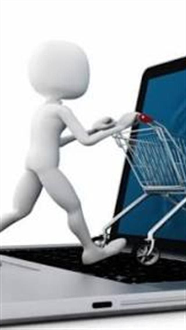 Net Alışveriş