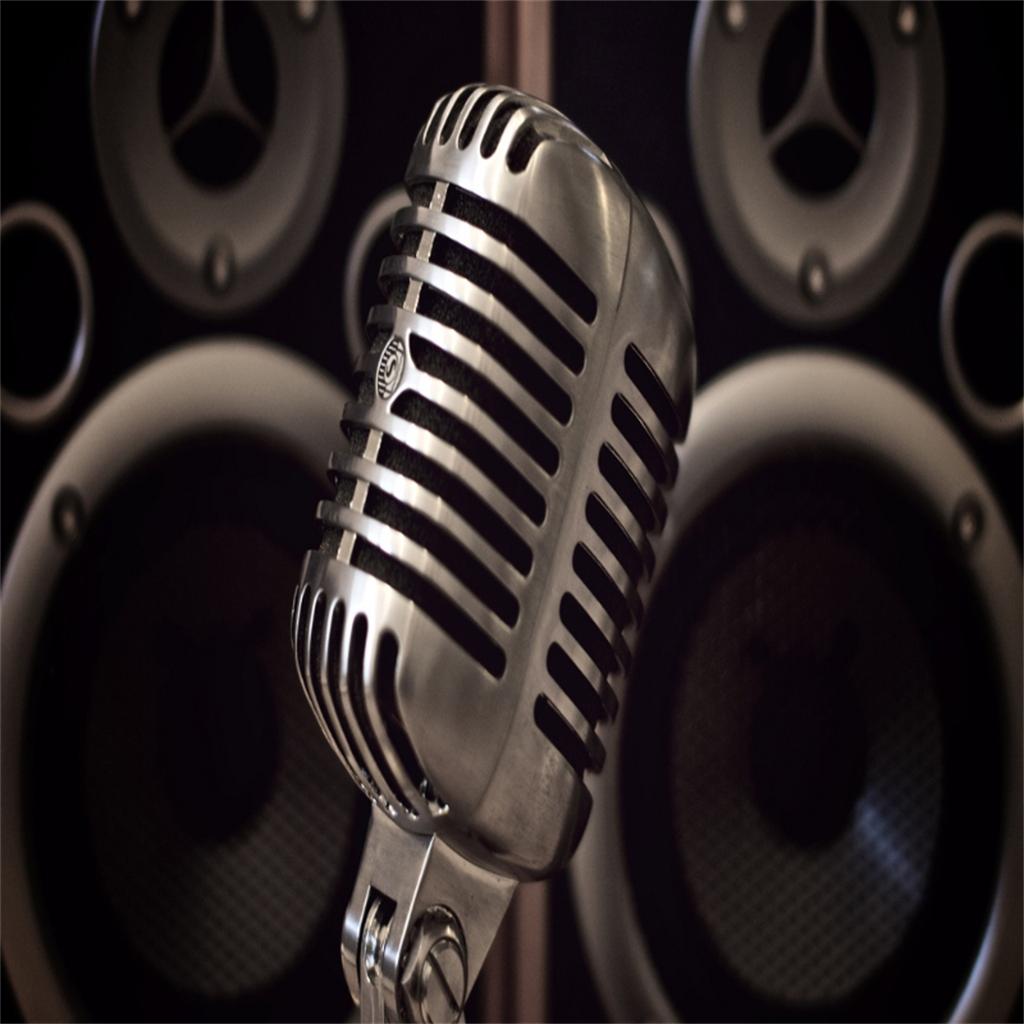 Bir Radyo Programı