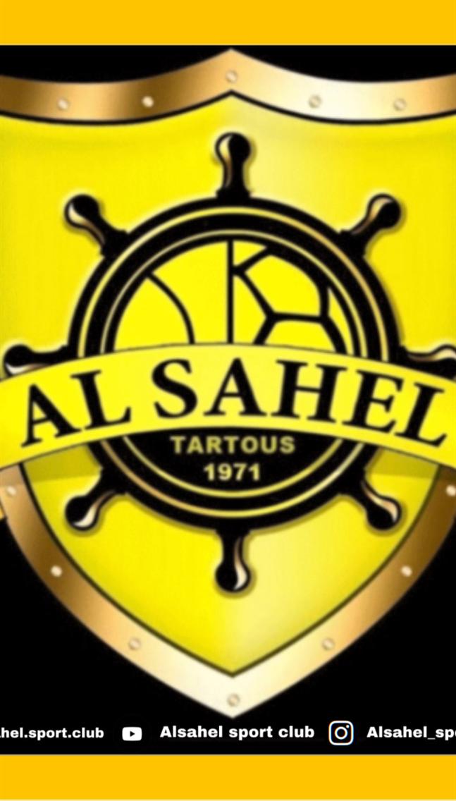Alsahel