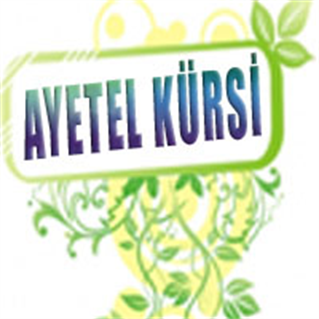 Ayetel Kürsi Duası