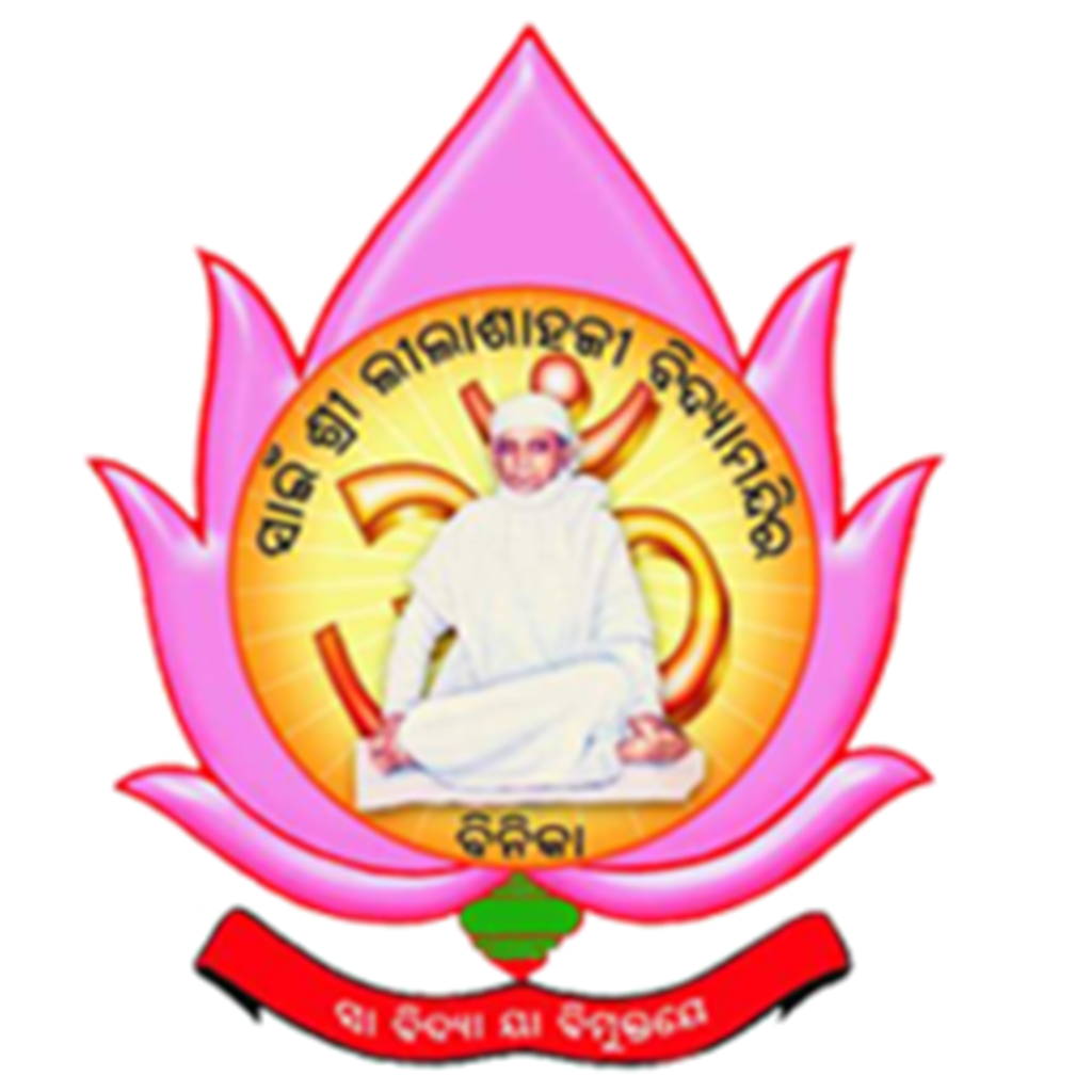 SSLV Gurukul