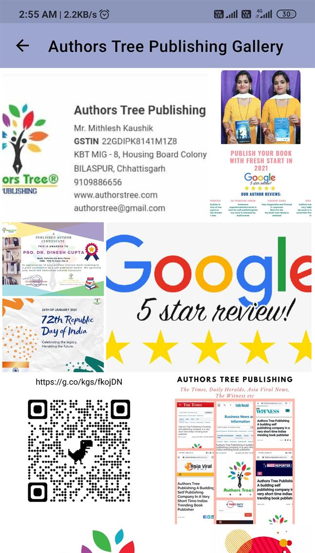Authors Tree Publishing