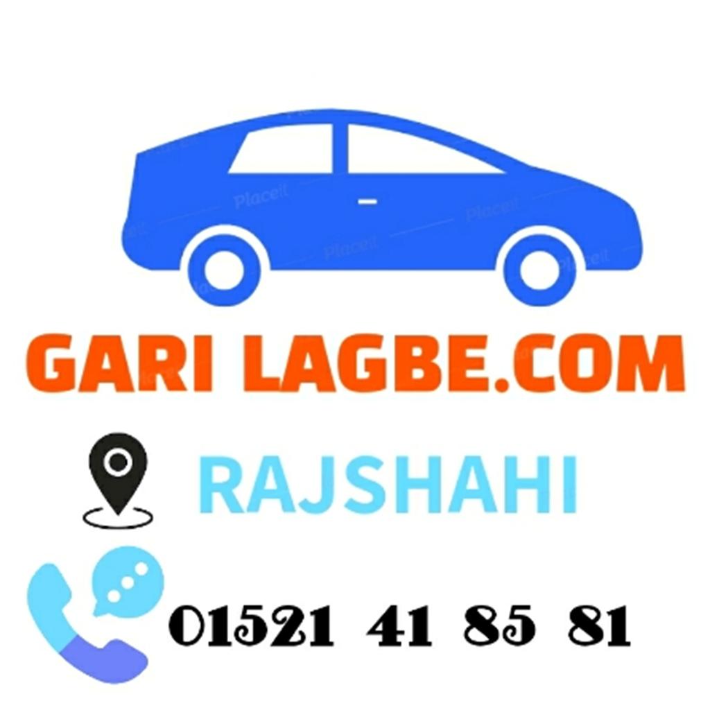 Gari Lagbe.Com