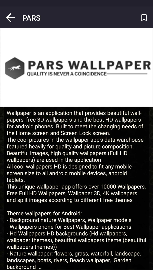 HD Wallpapaers