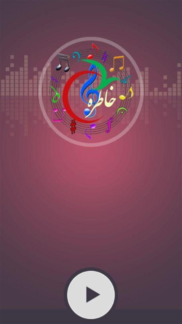 RadioKhatereh
