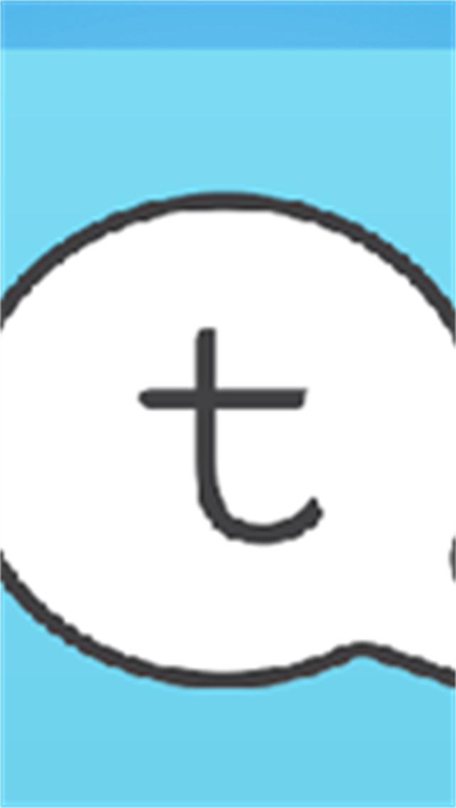 Tipkop Messenger