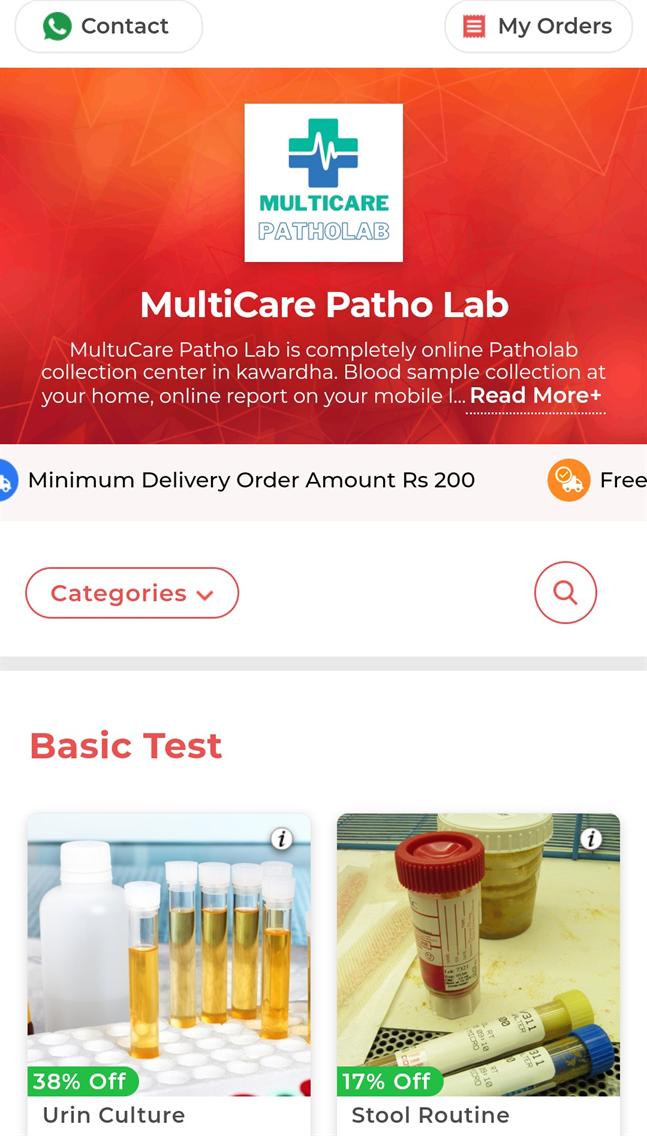 MultiCare Lab