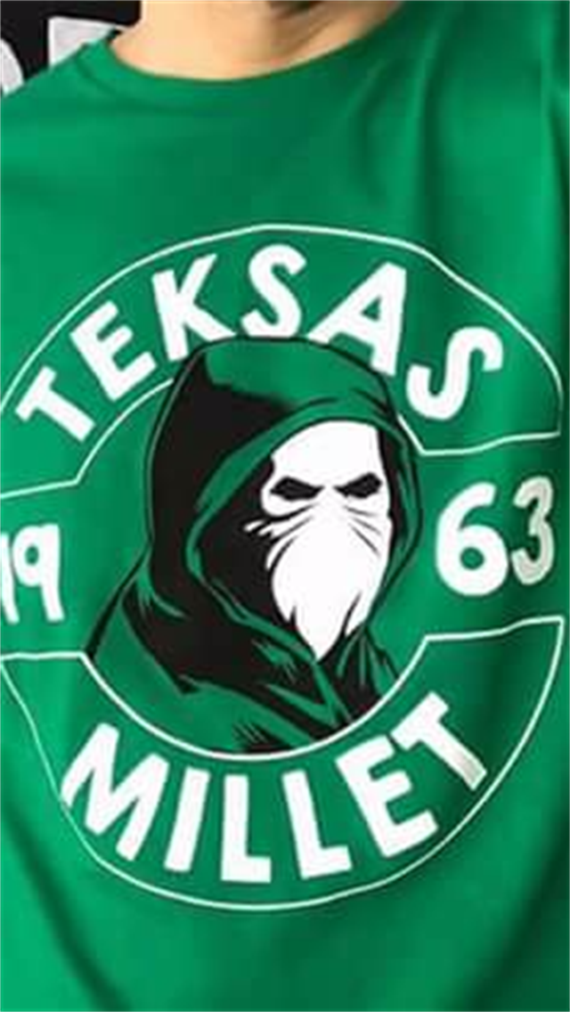 TEXAS Millet