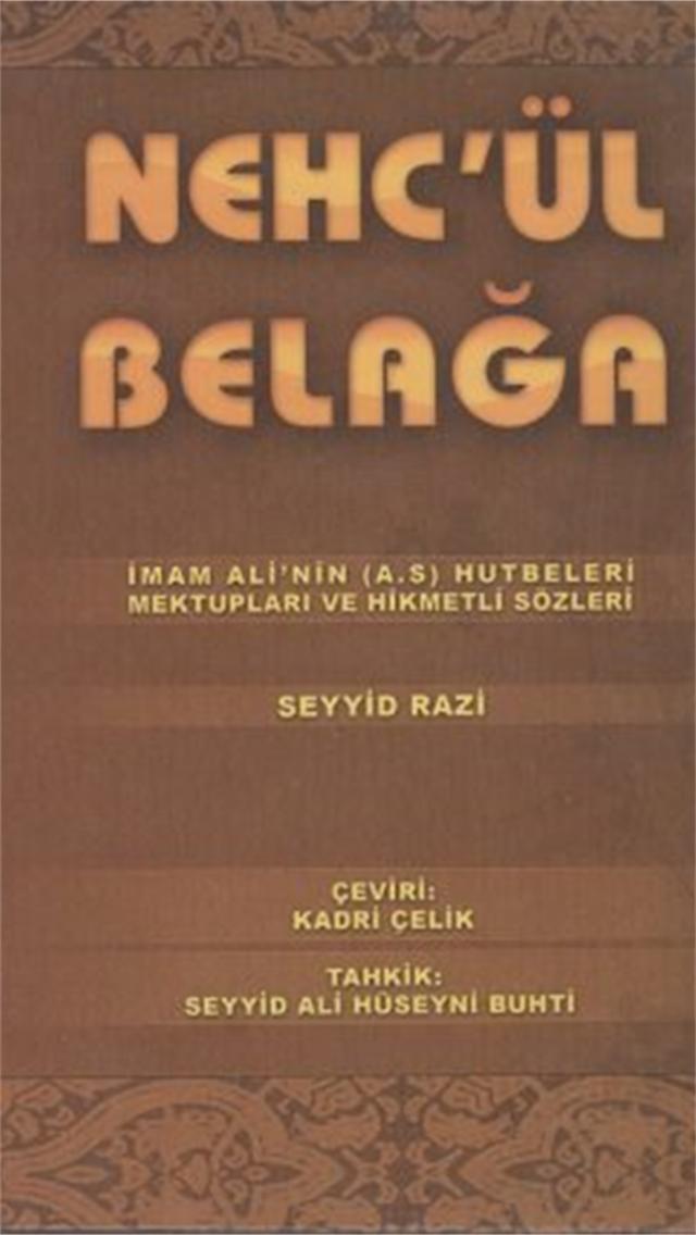 Nehcul Belaga