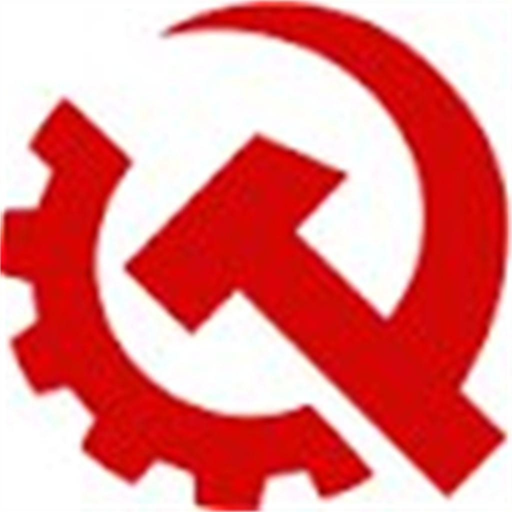 DevrimciDusun.Org