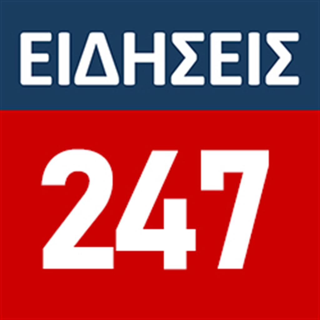 ΕΙΔΗΣΕΙΣ 24 - NEWS24