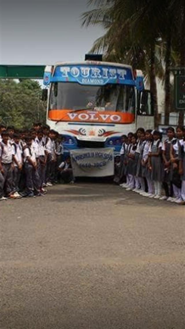 Khamarsimulia High School