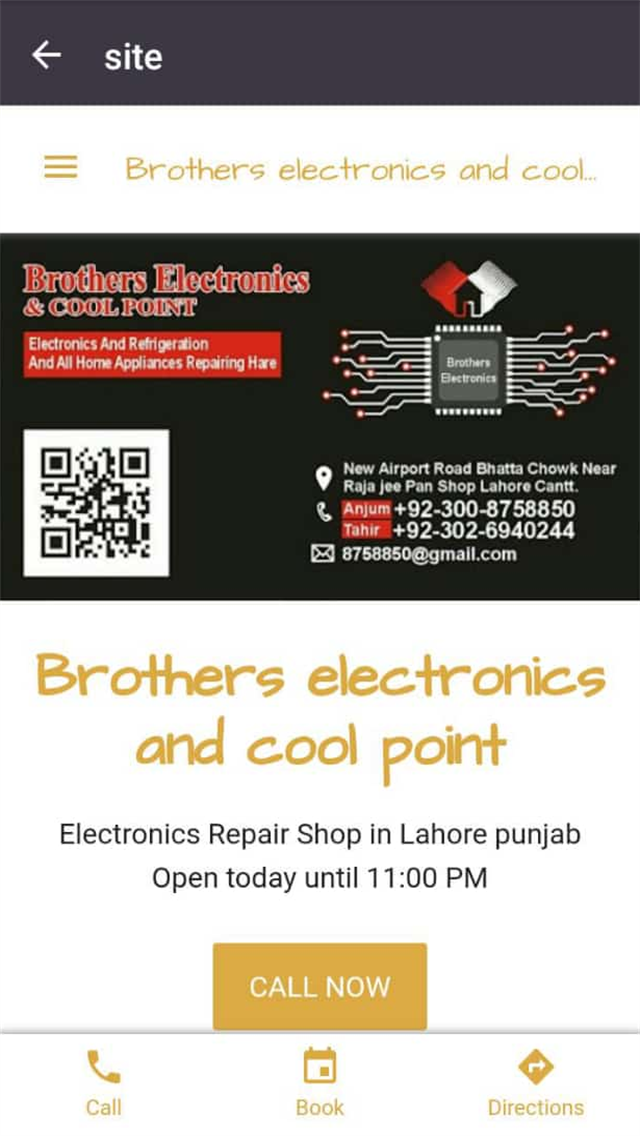 brothers electronics and cool