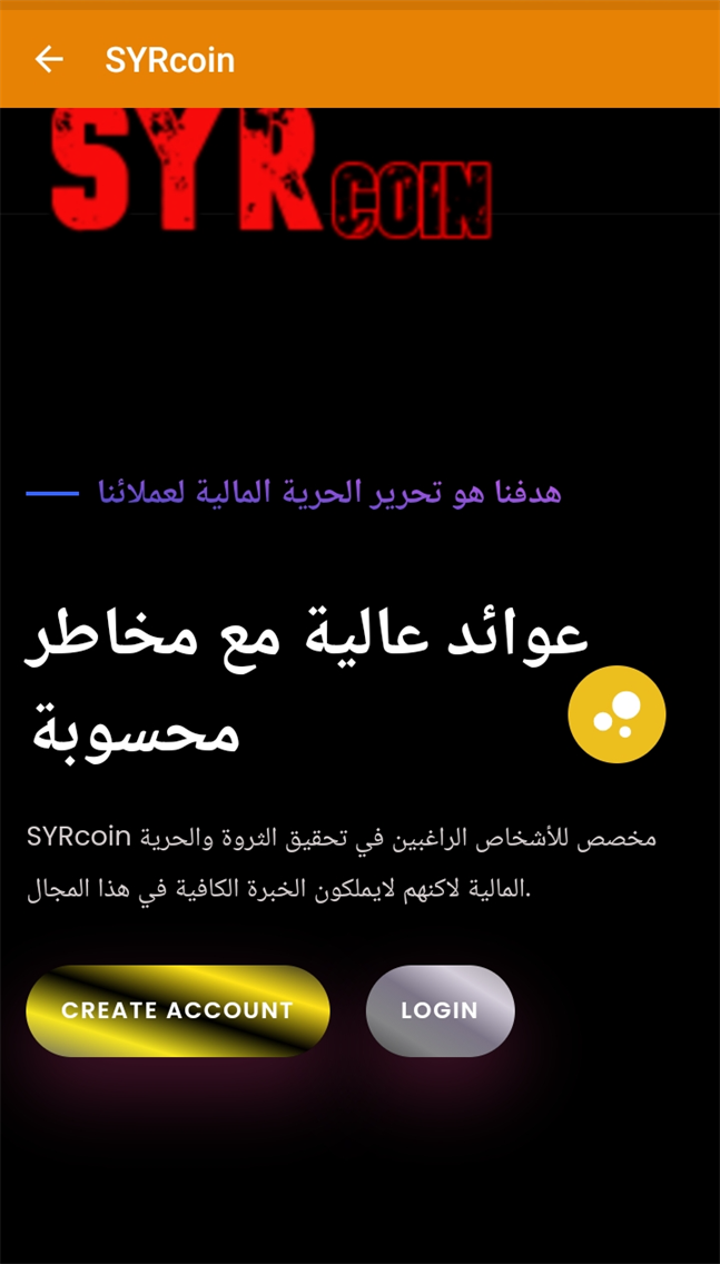 SYRcoin