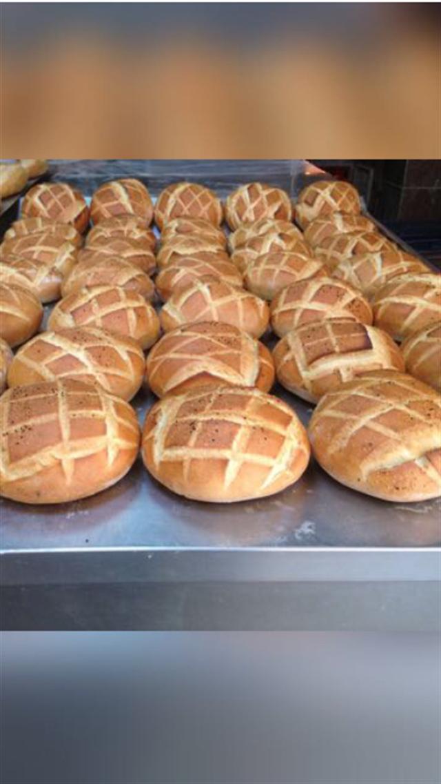 Emre Ekmek Dünyası