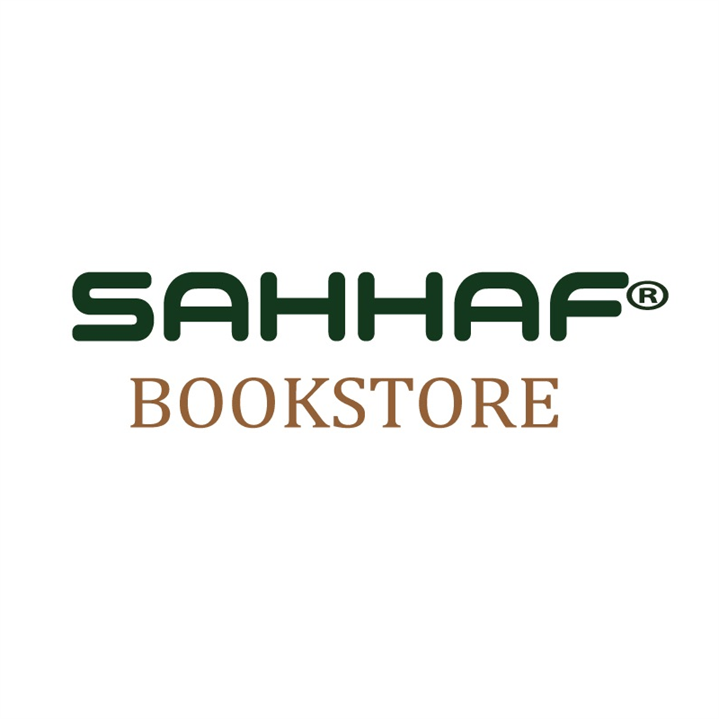 Sahhaf Bookstore