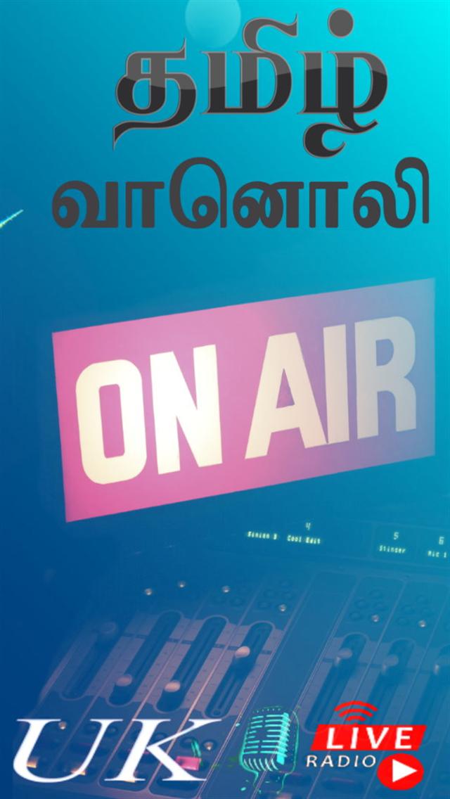 SRi FM