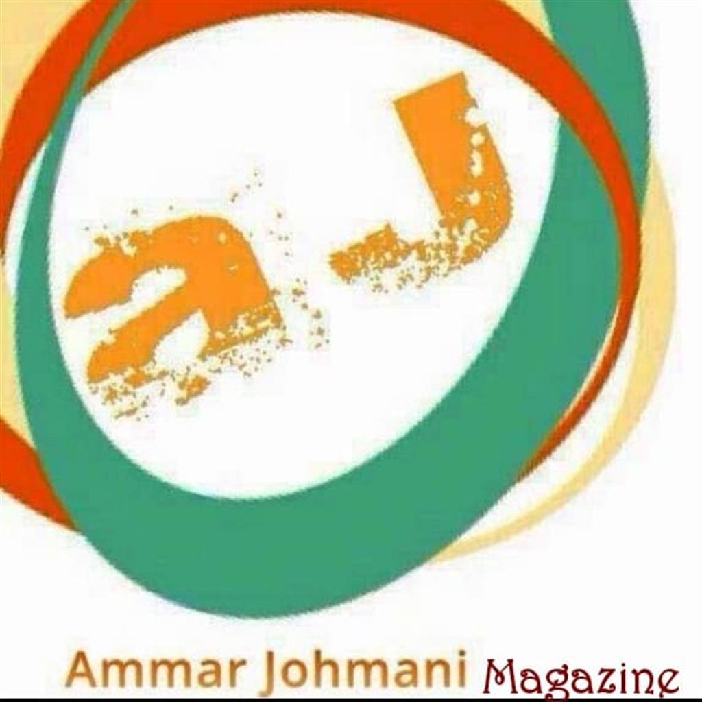 Ammar Johmani Magazine