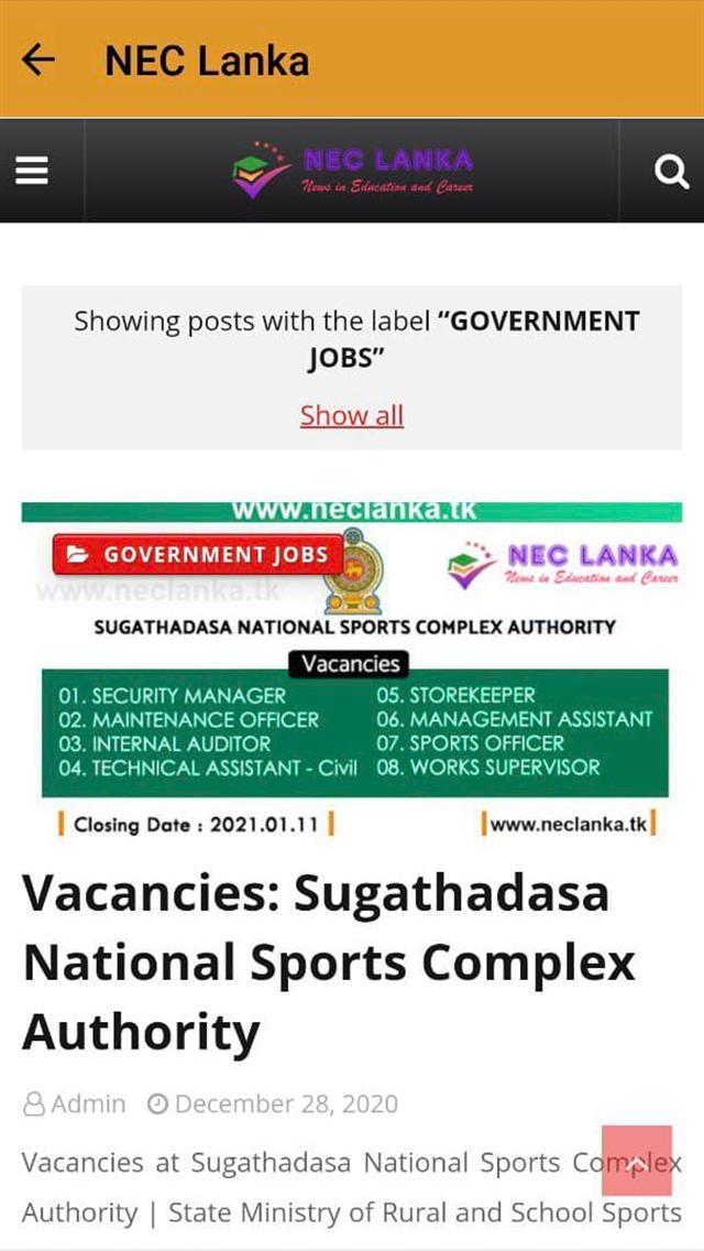 NEC Lanka