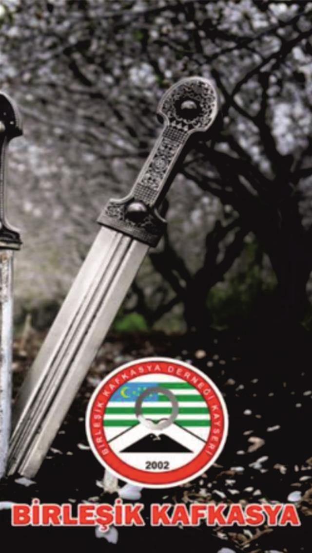 Birleşik Kafkasya Derneği