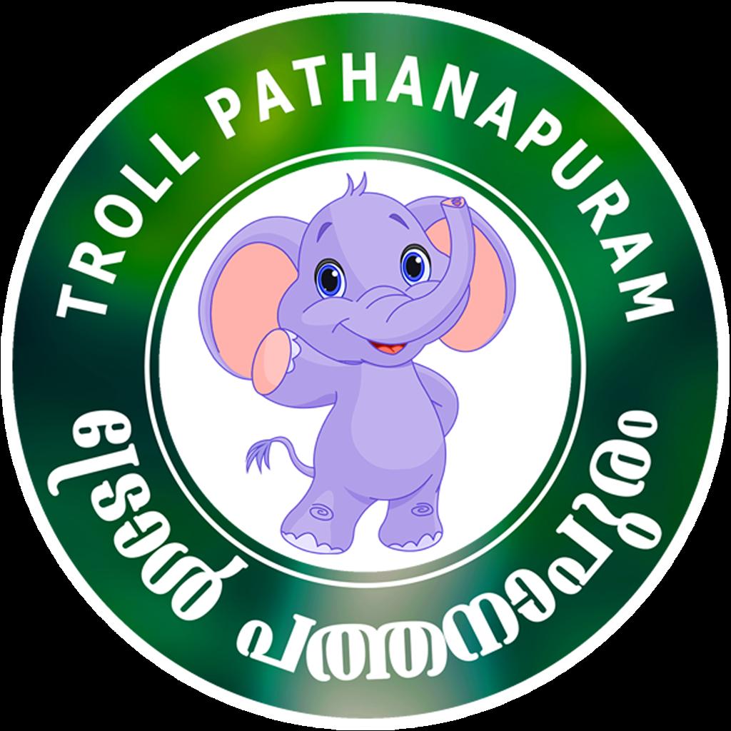 Troll Pathanapuram