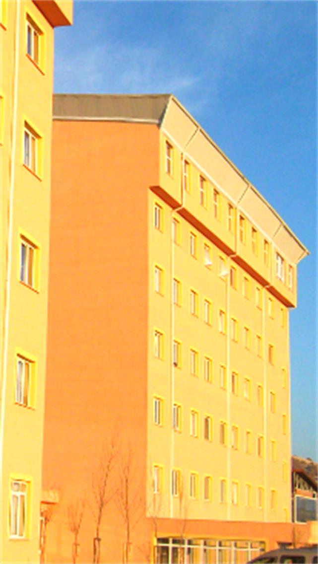 Hamiyet Okulları