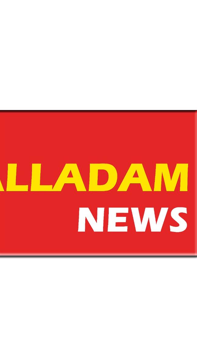 PALLADAM NEWS