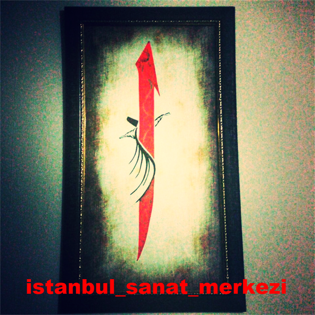 istabul_sanat_merkezi
