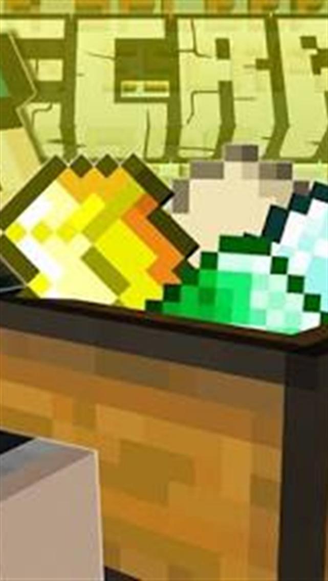 Oyuncum Minecraft