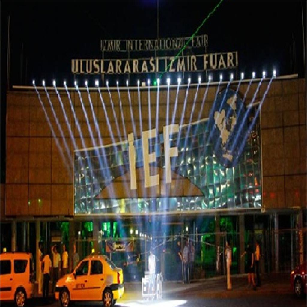İzmir Enternasyonel Fuarı