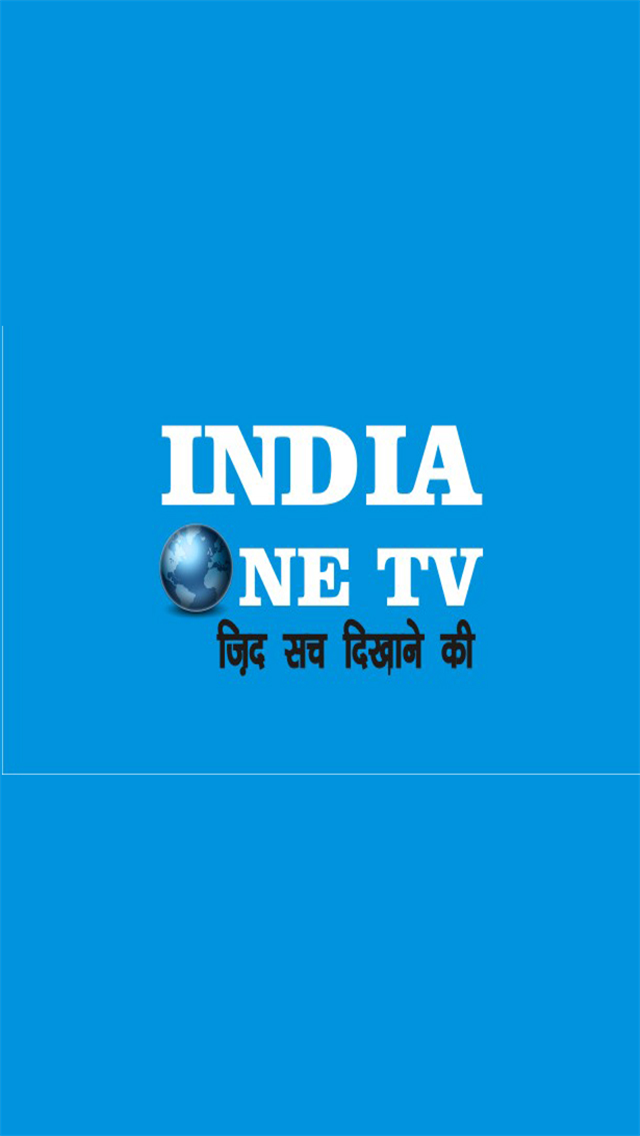 Media Helpline