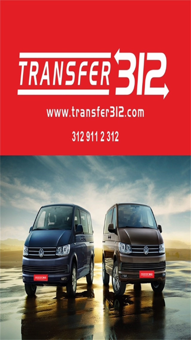 TRANSFER 312
