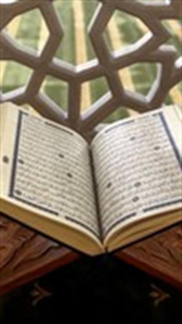 Islamitische Zorg