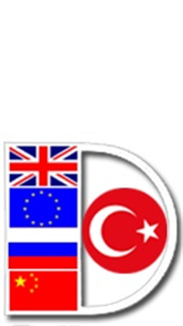 Dünya Dilleri Merkezi