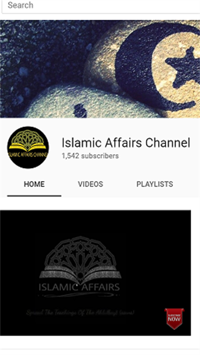 ISLAMIC AFFAIRS CHANNEL