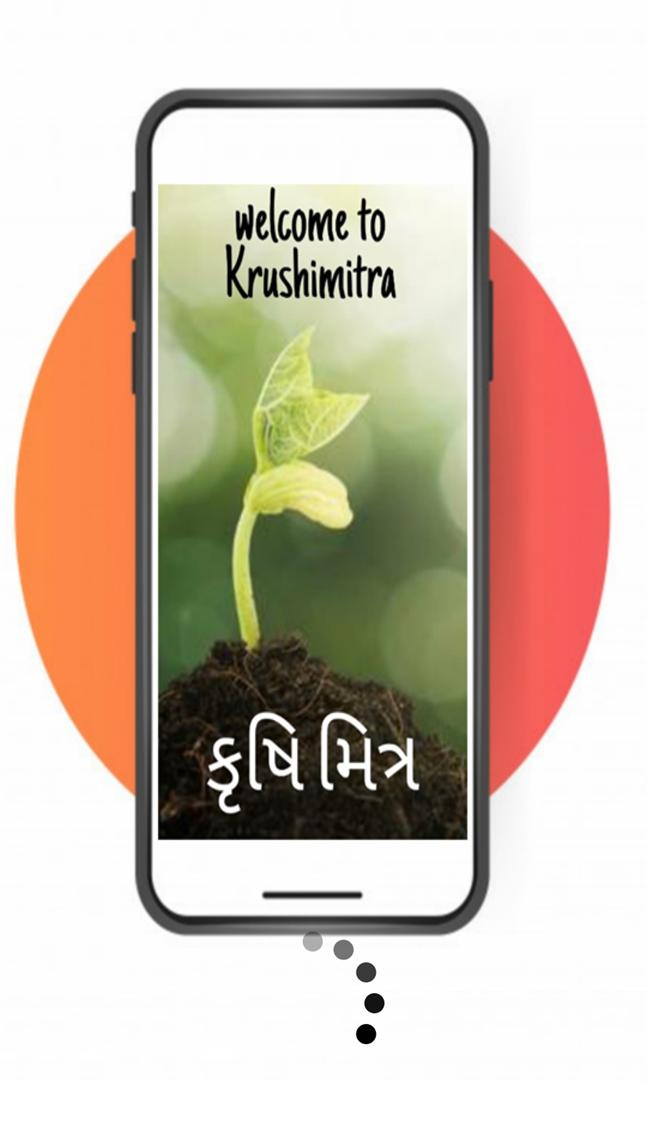 Krishi Mitra