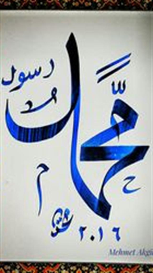 Islamın golgesındee