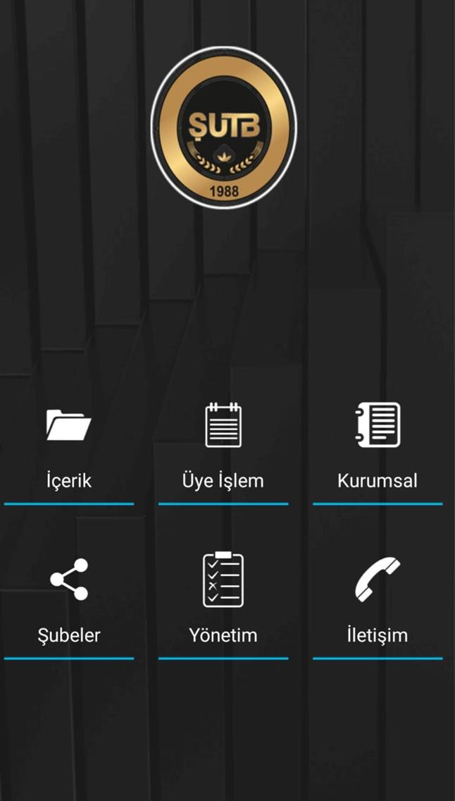 SUTB Mobile