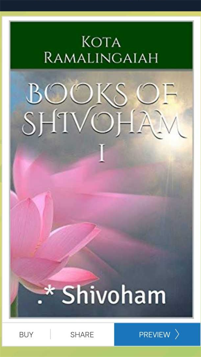 Shivoham App