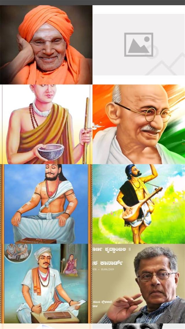 Karnataka Teachers