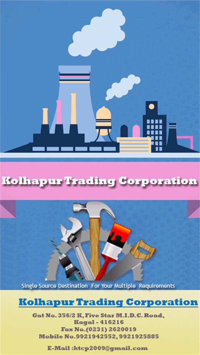 Kolhapur Trading Corporation
