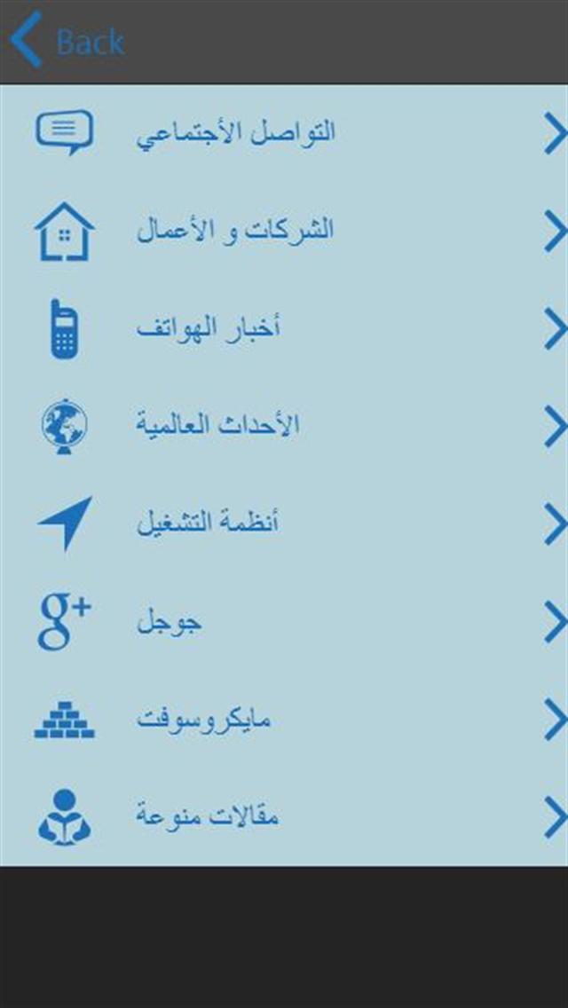 تطبيق ليبانون4تك