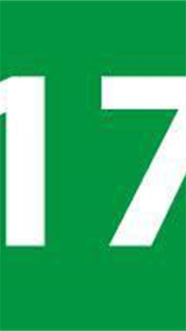 Kent17 Toplu Reklam Programı