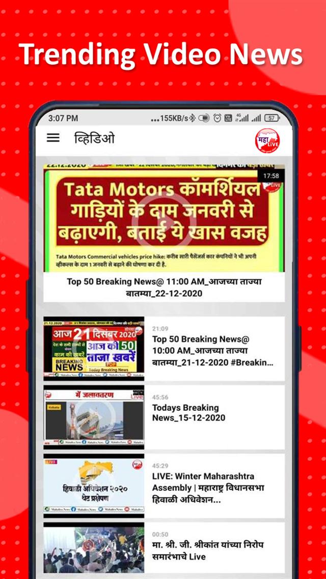 MahaLive News
