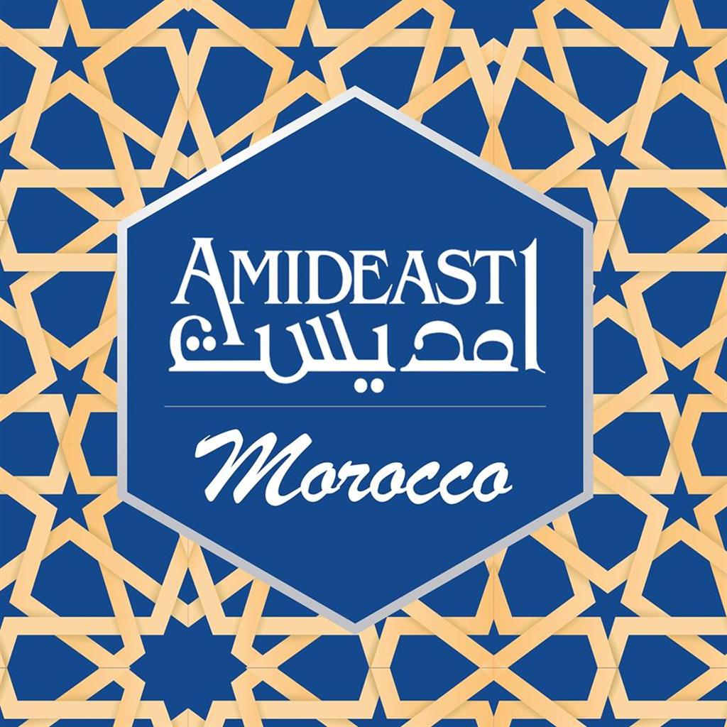 Amideast Morocco