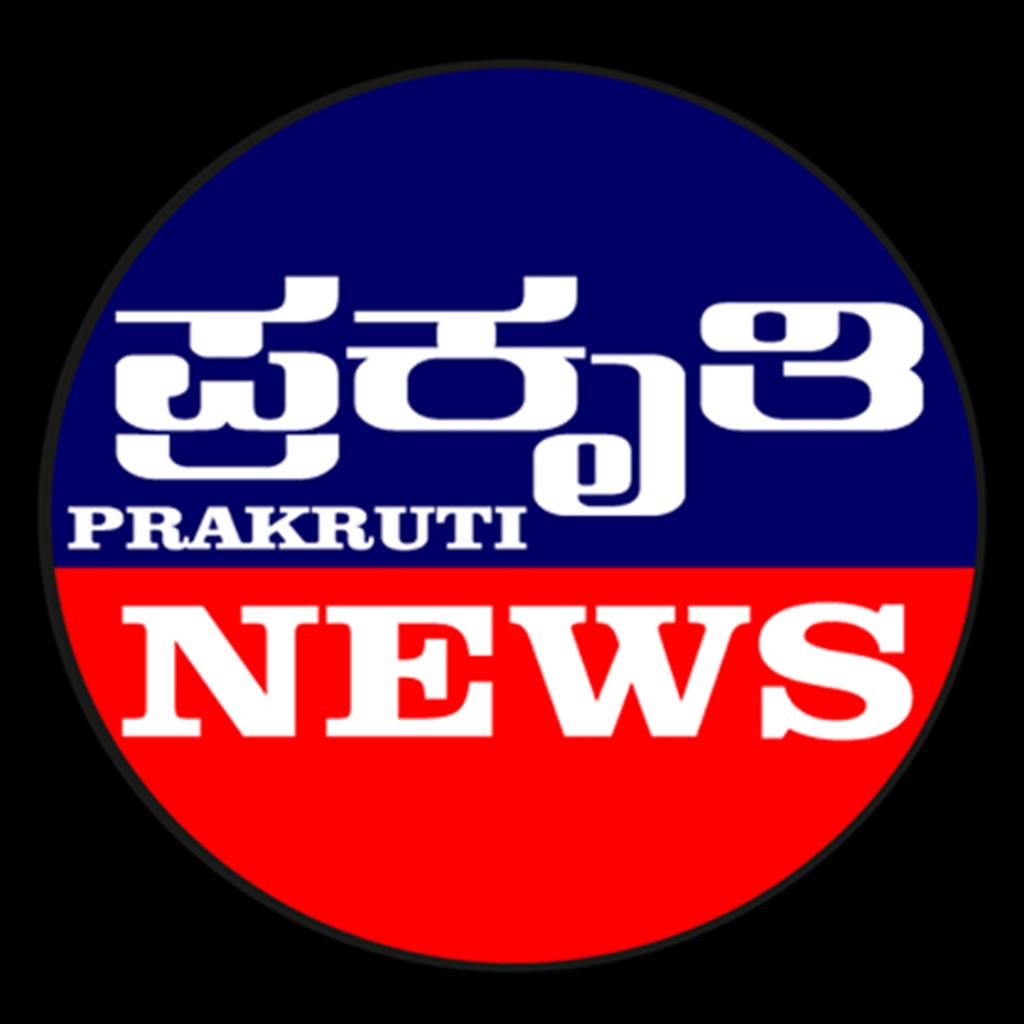 Prakruti News