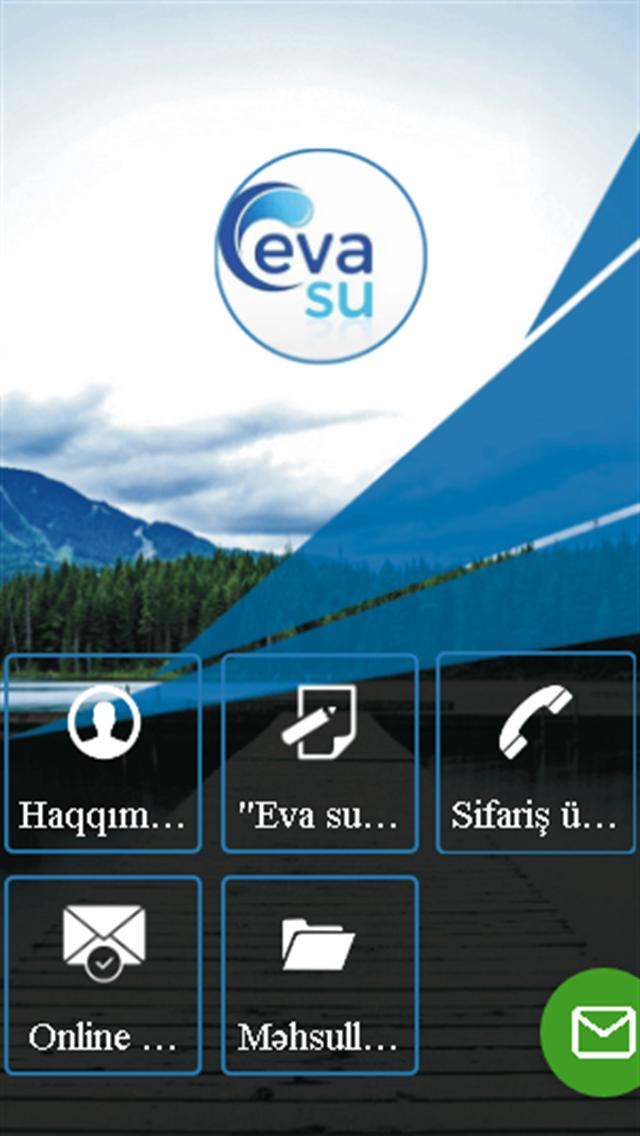 Eva Su